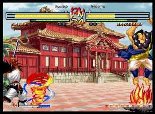 Review: Samurai Shodown V (